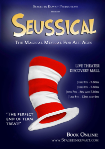 Seussical-Poster-new