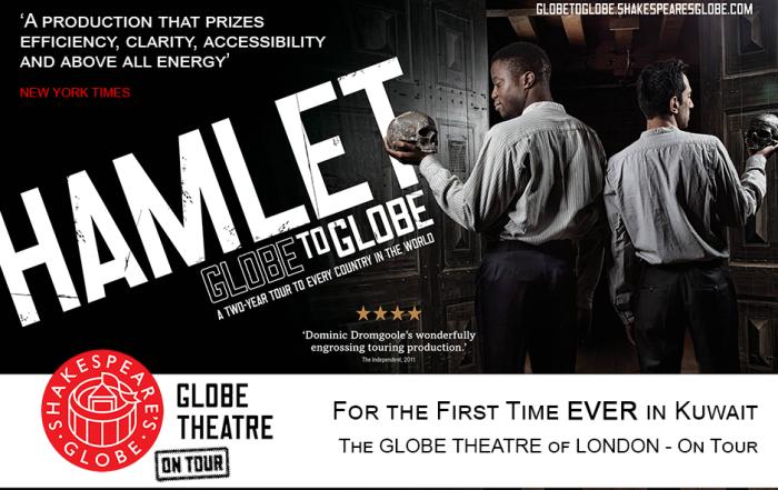 Hamlet-wide