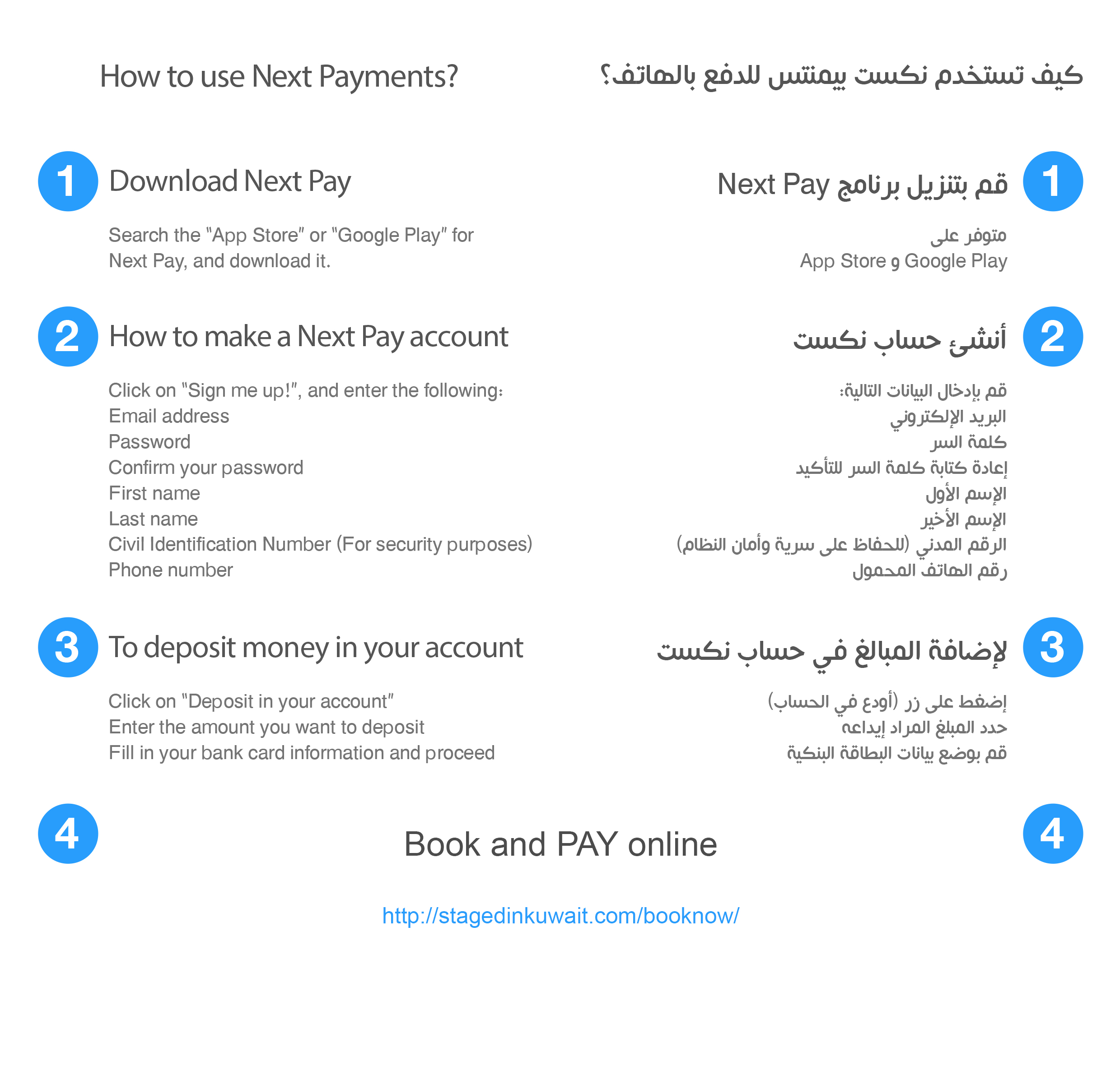 invoicing – staged in kuwait productions, Simple invoice