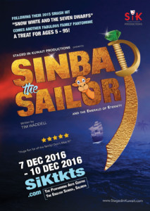 Book Now for Sinbad!